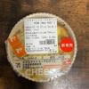 コンビニ飯の栄養「小さなフリコ チーズ&ポテト」