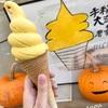 【移動販売】ベジタブルクロス。手稲山口の松森農園が誇る大浜みやこかぼちゃを使ったソフトクリーム!