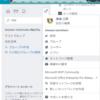 Office365 Yammer投稿のファイルがSharePointに保存されるようになるようです