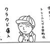 【週刊オルターブース】オルターブースのAzureトレーニング
