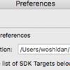 Cocos2d-x 2.2.6をMac OS Sierraで動くようにするまでのメモ