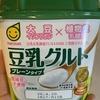 豆乳グルト・・・イケる! ❤️