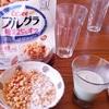4/27の食事 ふわふわ豆腐スパニッシュオムレツ