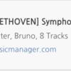 [おすすめ クラシック音楽 ]ベートーベン 交響曲第5番