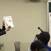 大田区 区教研養護部会講演会にて、子どもの姿勢と健康のお話