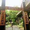 お父さん起きて! 上田市鹿教湯温泉から行くファミリー向け観光地