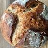 【天然酵母】フランスの「田舎パン」Pain de campagne:パン・ド・カンパーニュ。パンの成形・焼き方。