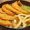 【山本屋本店】名古屋の本場の味を知らないけど・・・1箱で2度美味しい!【煮込みうどん】
