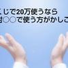 ビジネス交流会⭐︎オニックスについてのランチ会!