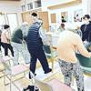 筋肉の動きを学ぼう!股関節の筋肉!