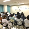 枚方・楠葉図書館にて「絵本を楽しもう!」のお話会☆
