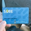 アルゼンチン🇦🇷空港でSUBEカードをGETして、安く市内にGO!〜
