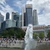 【シンガポール】2日目-2 炎天下、ようやく辿り着いたマーライオン公園