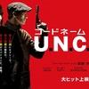 2016年8-9月の鑑賞映画リスト