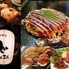 【オススメ5店】敦賀(福井)にある鉄板焼きが人気のお店