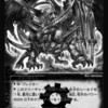 【デュエプレ/考察】第8弾で武者ドラゴンが収録しなかったワケを考える