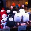 「Bunkamura ドゥ マゴ パリ祭 2014」