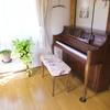 【いつかピアノを弾きたい 大人のピアノ 春が初めどき 今年こそ夢が叶う!】