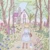 「ロマンティックカントリー1」P47  ヨーギュストの森と魔女の家