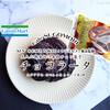 大人の朝食向け本格チョコ菓子パン『チョコラータ』エクアドル・スペシャル第2弾 / ファミマ × ケンズカフェ東京 @全国