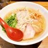 東京の塩ラーメンといえば?食べログ100名店に選ばれた塩の名店にようやく行ってきました。