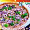 笠原将弘 サバと大根の炊き込みご飯 ノンストップレシピ 10/4
