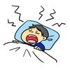 いびきと肩こりを解消する枕選び
