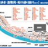11月20日・水曜日 【うんちくま23:造幣局の桜 12】
