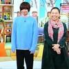 メレンゲ   WD7みかんChu!  2017.11.18