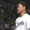 動画映像、松坂大輔引退試合、最終登板はフォアボール
