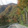 2018.10.28 観音沼森林公園