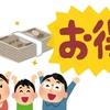 Tポイントが貯まる、Tカード一体型のクレジットカードが最高におすすめな件【Yahoo!JAPANカード】
