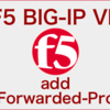 BIG-IPでX-Forwarded-Protoを付与する設定