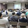 特別記念講演「発掘された日本列島2017のみどころ」を開催しました!
