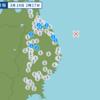 午前2時17分頃に岩手県沖で地震が起きた。