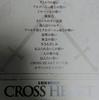 ミュージカル「クロスハート」Live Ver. 11/13夜