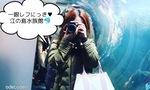 【一眼レフ】新江ノ島水族館で撮影の練習してきました♥
