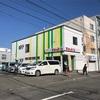 【札幌中央区】サンドリアのサンドイッチは絶品