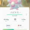 ポケモンGO ハピナス個体値93GET