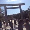 日本女子なら伊勢に行け!伊勢神宮を女子なら一度は訪れるべきパワースポットとしても有名