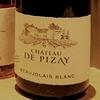 シャトーの瓶に普通のワイン
