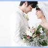【婚活】結婚相談所に登録後たった半年で結婚が決まったってよ!