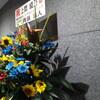 上間綾乃さん MANDALA LIVE2018- ギタリスト:伊集タツヤさん 2018年8月17日(金)
