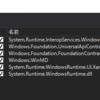 WPF や WinForms などで UWP のコントロールを使う XAML Island(プレビュー)