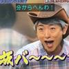 2020/04/26〜エンプティーノーション〜