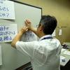 8月20日「川嶋直さんのKP実践講座~アクティブラーニングの溝上先生も来阪!」間もなく満席