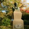 札幌まち歩き#2(北大キャンパスのクラーク像&古河記念講堂など)
