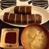 おうちごはん〜太巻きと鶏団子汁〜今日のわんこ〜