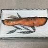 鮭塩麹みりん漬け
