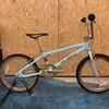 SPEC: SE Bikes PK Ripper Looptail